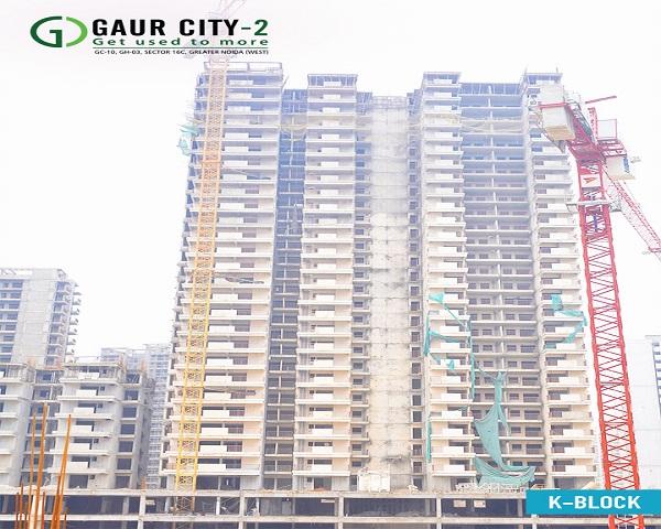 GC - 14 - Gaur City 2