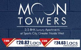Aarcity Moon Towers